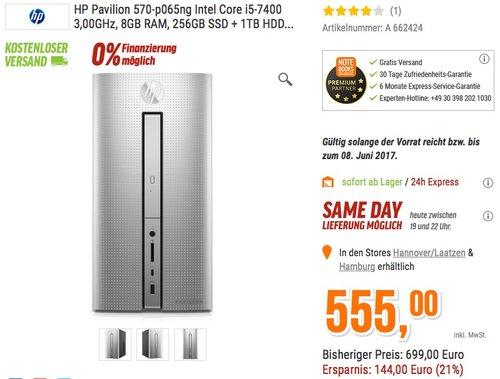 HP Pavilion 570-p065ng Intel Core i5-7400 - jetzt 17% billiger
