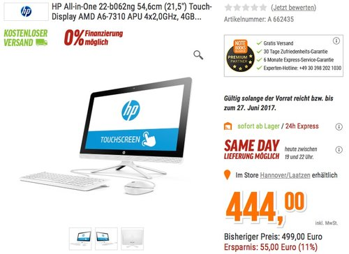 HP (22-b062ng) (1ED82EA) 54,6 cm (21,5 Zoll / FHD-IPS Touchscreen) All-in-One Desktop PC - jetzt 10% billiger