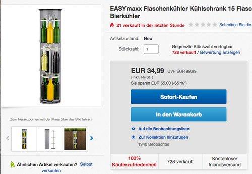 Flaschenkühler outdoor für Garten und Terrasse, Erdloch-Bier-Kühler, versenkbarer Getränkekühler  - jetzt 30% billiger