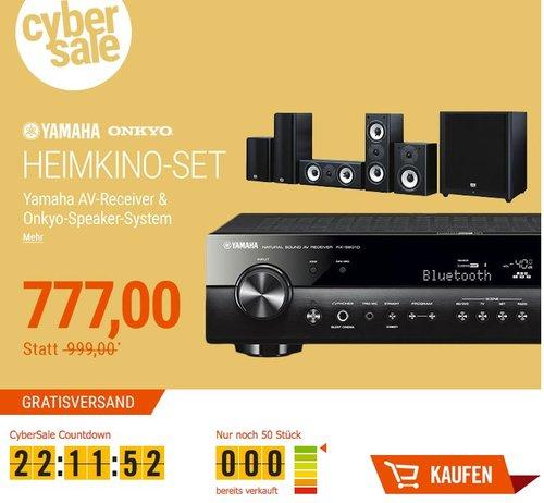 Yamaha RX-S601DAB 5.1 AV-Receiver + Onkyo SKS-HT978 5.1 THX-Lautsprecherset  - jetzt 22% billiger