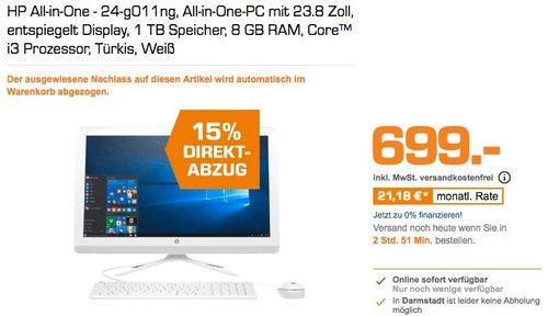 HP All-in-One - 24-g011ng, All-in-One-PC mit 23.8 Zoll, 1 TB Speicher, 8 GB RAM, Core™ i3 Prozessor - jetzt 15% billiger