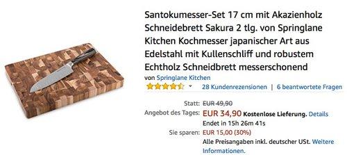 Santokumesser-Set 17 cm mit Akazienholz Schneidebrett Sakura - jetzt 25% billiger