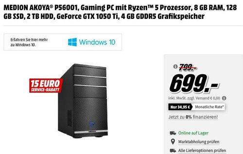 MEDION AKOYA® P56001, Gaming PC mit Ryzen™ 5 Prozessor, 8 GB RAM, 128 GB SSD, 2 TB HDD, GeForce GTX 1050 Ti, 4 GB GDDR5 Grafikspeicher - jetzt 13% billiger