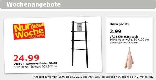 IKEA Ludwigsburg - VILTO Handtuchständer - jetzt 38% billiger