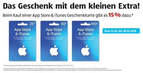 Aldi Süd: 15% Extra-Guthaben beim Kauf von iTunes-Geschenkkarte 25€, 50€ oder 100€ - jetzt 13% billiger