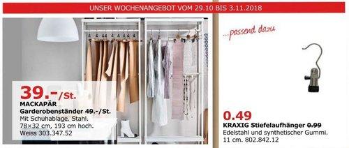 IKEA Düsseldorf - MACKAPÄR Garderobenständer mit Schublage - jetzt 20% billiger