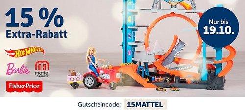 myToys.de 15% Extra-Rabat auf Artikel der Marke Mattel: z.B. Fisher-Price - Rainforest Erlebnisdecke - jetzt 14% billiger