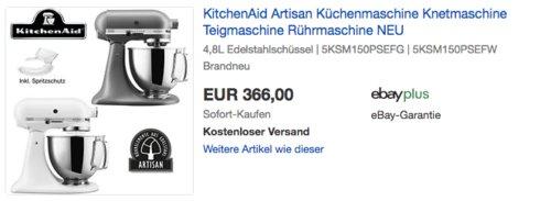 KitchenAid Artisan 300W Küchenmaschine  4,8 L inkl. Spritzschutz, Grau oder Weiß - jetzt 8% billiger