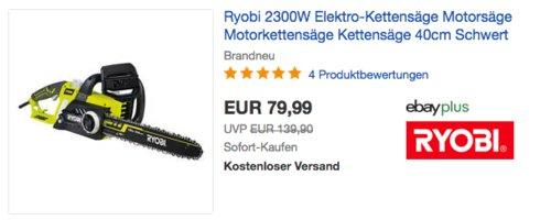 Ryobi RCS2340 Elektro-Kettensäge 2300W, 40cm Schwert - jetzt 16% billiger