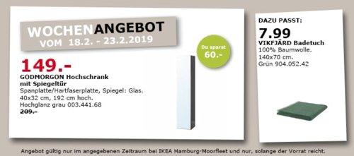 IKEA Hamburg-Moorfleet - GODMORGON Hochschrank, Hochglanz grau, 192 cm hoch - jetzt 29% billiger