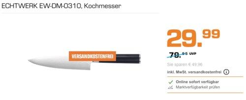 ECHTWERK EW-DM-0310 Kochmesser/Damastmesser, 18 cm Klinge - jetzt 33% billiger
