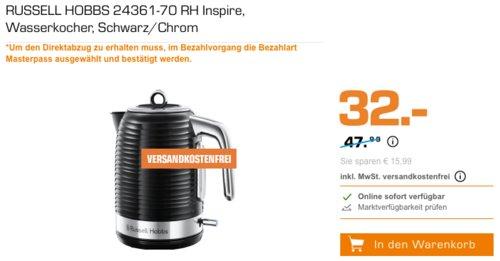 RUSSELL HOBBS 24361-70 RH Inspire 1,7 Liter Wasserkocher, Schwarz/Chrom - jetzt 29% billiger