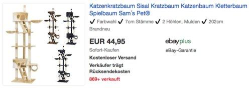 """Sam`s Pet Kratzbaum """"Balou"""" in versch. Farben - jetzt 21% billiger"""