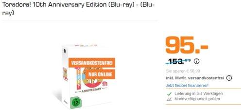 Toradora! 10th Anniversary Edition (Blu-ray) - jetzt 36% billiger