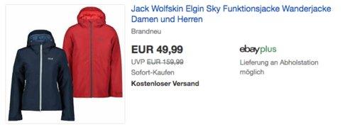 JACK WOLFSKIN ELGIN Sky Funktionsjacke Wanderjacke Damen und