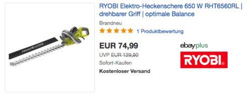 Ryobi RHT6560RL Elektro-Heckenschere, 650 W - jetzt 22% billiger